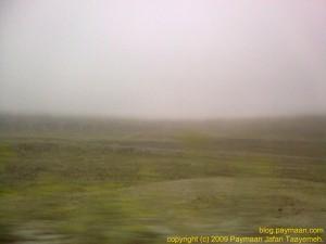 Before reaching dam, fog everywhere